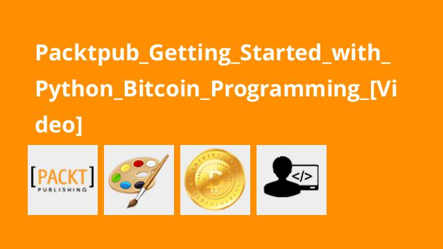 آموزش شروع کار با برنامه نویسیPythonبرای Bitcoin و Blockchain